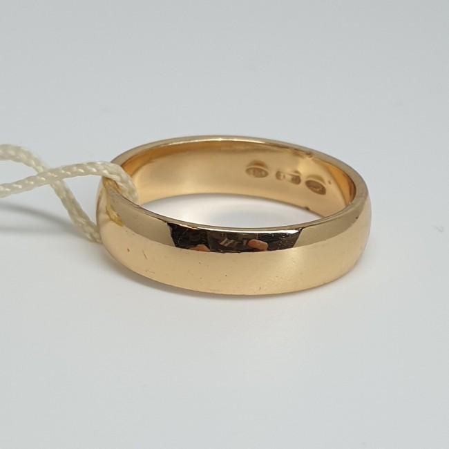 unoaerre-fede-mantovana-oro-giallo-5-gr