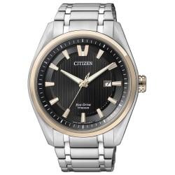 citizen-orologio-uomo-super-titanio-eco-drive-bicolore-1240-nero-bracciale-aw124456e